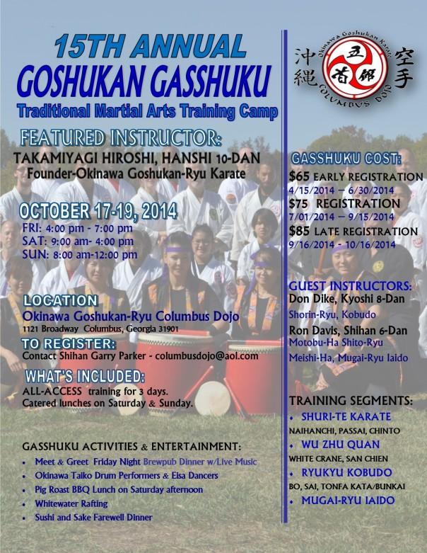 2014 goshukan gasshuku flyer