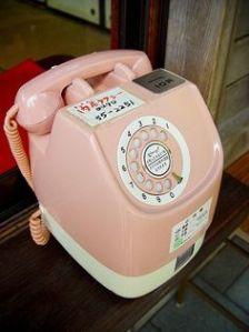japanese payphone