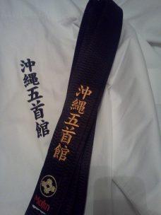 goshukan_obi_gi